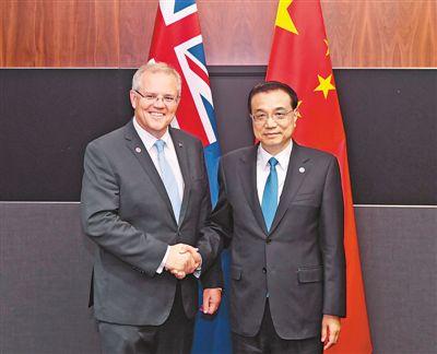 李克强同澳大利亚总理莫里森举行第六轮中澳总理年度