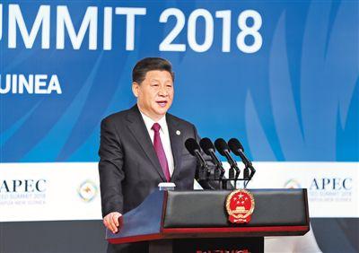 习近平出席亚太经合组织工商领导人峰