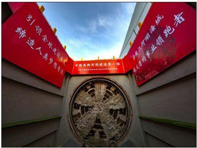京张高铁清华园隧道顺利贯通--财经--人民网