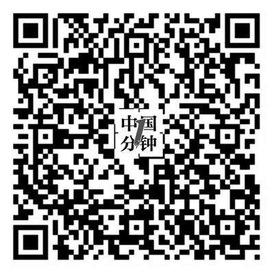《创新中国一分钟》微视频推出