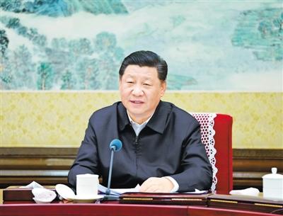中共中央政治局召开民主生活会 习近平主持