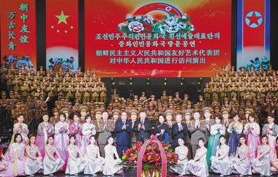 习近平和夫人彭丽媛会见李洙墉并观看朝鲜友好艺术团演出