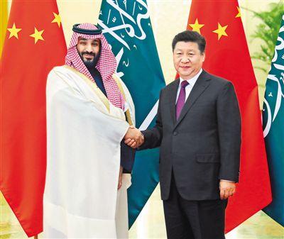 习近平会见沙特阿 拉伯王国王储穆罕默德