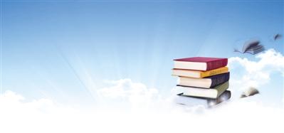人民日报|治理理论研究为治理现代化提供学理支撑
