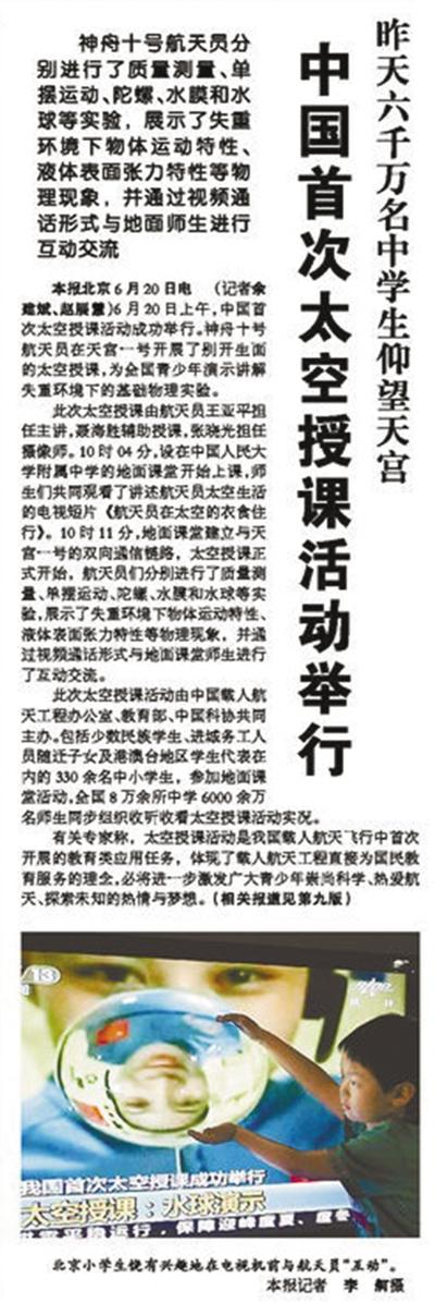 臺媒:印度將在塞舌爾建海軍基地塞舌爾不愿意了