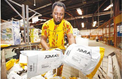 非洲大陆自由贸易区协议正式生效