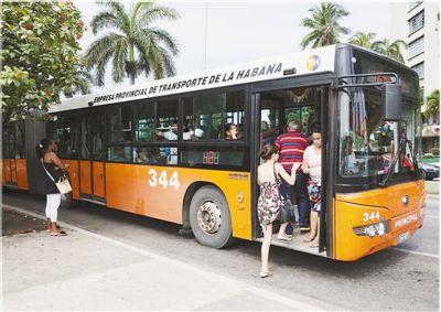 中國客車助力古巴城市交通優化升級