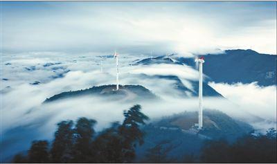 风机立青山 发电云海间