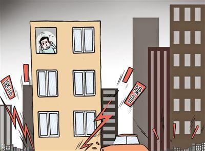 遭遇噪声污染,你该怎么办?(关注身边的污染②)