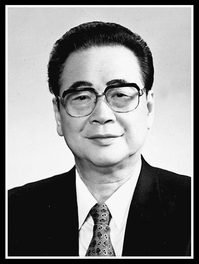中共中央 全國人大常委會 國務院 全國政協訃告 李鵬同志逝世