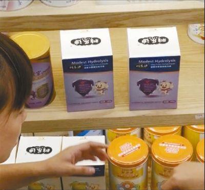 德孝中华周刊文摘:来信调查-假配方粉雅乐迪是怎样流入市场的
