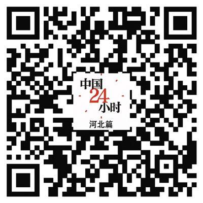 《河北24小时》微视频推出