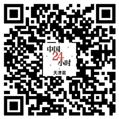 《天津24小时》微视频推出