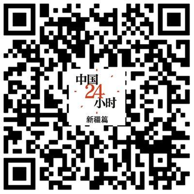 《新疆二十四小时》微视频推出