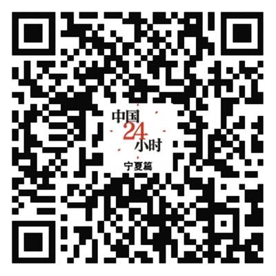 股指期货开户考试题《宁夏24小时》微视频推出