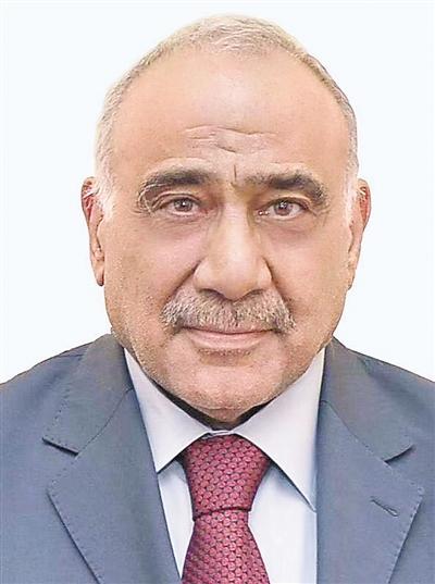 伊拉克总理阿卜杜勒—迈赫迪