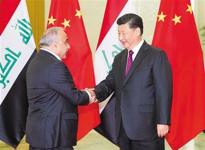 习近平会见伊拉克总理阿卜杜勒—迈赫迪