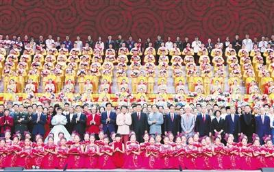 庆祝中华人民共和国成立70周年大型文艺晚会《奋斗吧中华儿女》