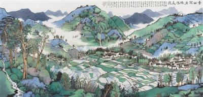 壮美河山瑰丽画卷(逐梦70年)