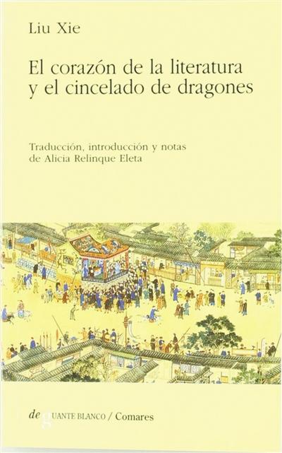 """""""将中国文学之美传递给更多读者""""(海客谈神州)"""