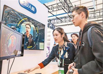 600余家中外企业新科技亮相互联网之光博览会
