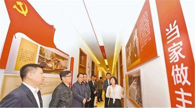 中國人民愛國主義的悠久傳統