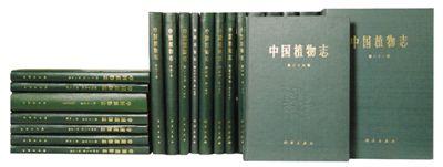 """为中国植物建立""""户口簿""""(逐梦70年)"""