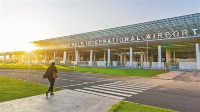 中企承建的埃塞俄比亚首都国际机场