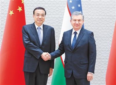 李克强会见乌兹别克斯坦总统米尔济约耶夫