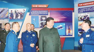 习近平:把人民空军全面建成世界一流空军