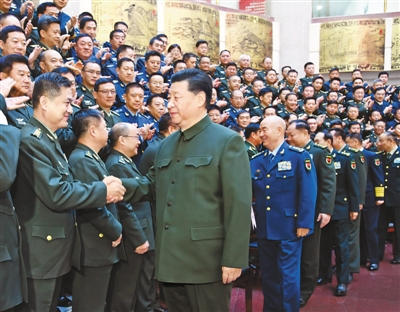 习近平出席全军院校长集训开班式并发表重要讲话