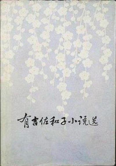 隻研朱墨作春山(書寫新中國故事)