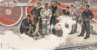 中國畫為時代創作(逐夢70年)