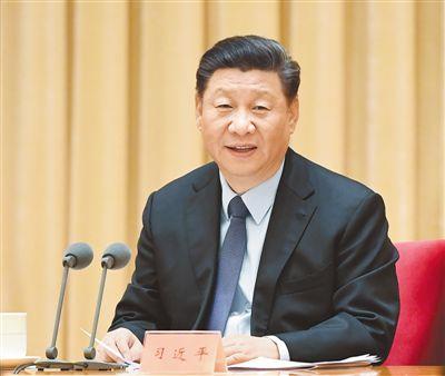中央经济工作会议在北京举行