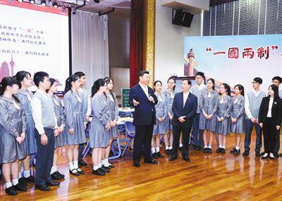 习近平视察澳门政府综合服务中心和英才北京pk10玩法说明学校