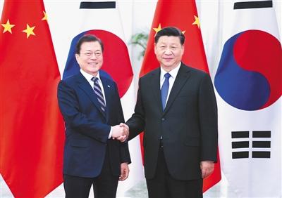 習近平會見韓國總統文在寅