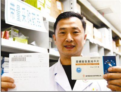 国家组织药品集中采购惠民生
