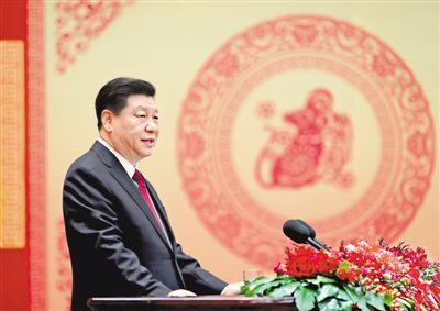 <strong>中共中央国务院举行春节团拜会 习近平</strong>