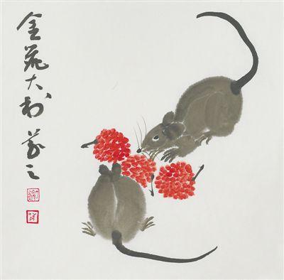 中国画:金鼠大利