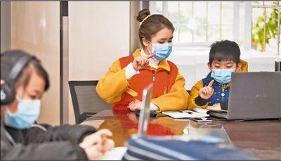 重慶九龍坡推出線上社區小課堂