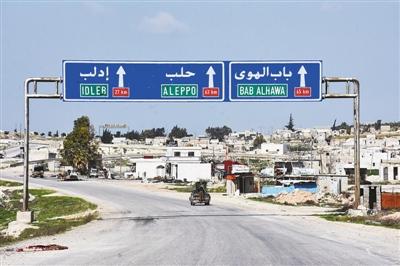 俄土协议为叙西北部紧张局势降温