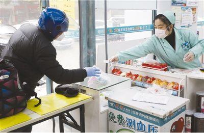 一键下单送药上门(消费视窗·降低疫情影响稳定居民消费⑦)