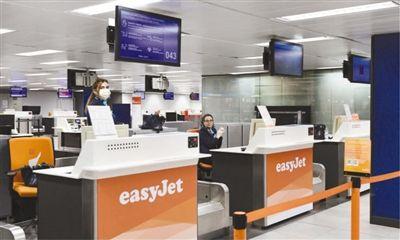 欧洲航空业深陷财务困境