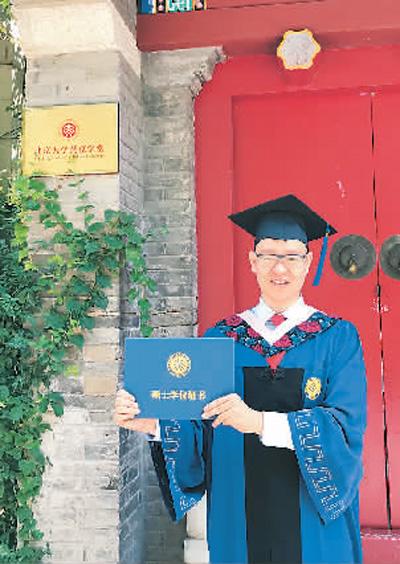 来华留学生:毕业了,不舍和中国说再见