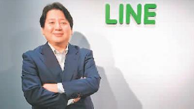 舛田淳:改变人们的生活lydia paek