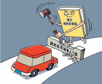 """出行更安全、更智能网约车寻找""""新增量"""""""