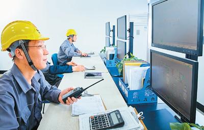 """如何让上班、办公更高效? 答案就在""""云端"""""""