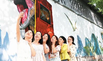 社交电商让购物更有趣 电商经济正改变青年消费习惯