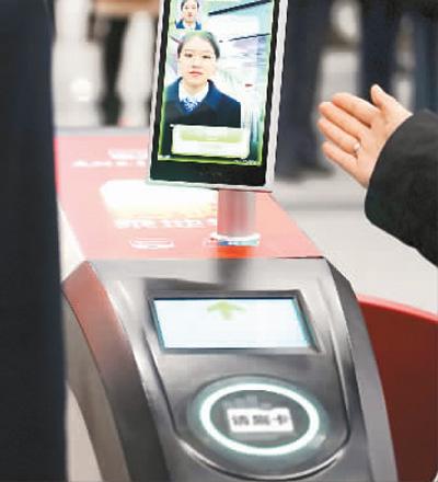 人脸识别技术应用场景逐渐拓展 方便快捷的同时更需注重安全