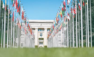 联合国是多边主义最佳实践场所(环球热点)